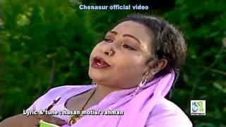 Iskulete Jao । Sujon Raza | Bely । Bangla New Folk Song