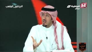 محمد الصدعان - يحيى الشهري مختلف في المنتخب لأنه حر #برنامج_الملعب