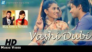 Vashi Dubi By Belal Khan & Priyanka | HD Music Video 2017 | Musfiq Litu