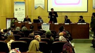 مؤتمر تركيا  المهام اللغوية وتوظيفها في تعليم اللغة الثانية