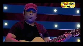Tar Sanai by Ekram Hossain | Sa 2 sa | Ayub Bachchu | Top Musical Video | CD Vision | 2017