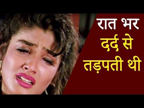 Xxx Mp4 रवीना टंडन हर रात दर्द से तड़पती थी अक्षय कुमार की बजह से अक्षय कुमार पर लगाया आरोप 3gp Sex