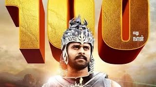 Bahubali Hit 100 Days | Tamil Cinema News | Updates