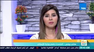 صباح الورد - هاني يونس سيتم تخصيص 15 ألف فدان لتنمية باقي محافظة الدقهلية