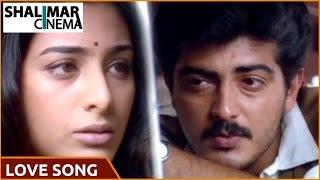 Love Song Of The Day 100 || Telugu Movies Love Video Songs || Shalimarcinema || Shlimarcinema