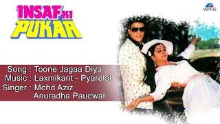 Insaaf Ki Pukar : Toone Jagaa Diya Full Audio Song | Jeetendra, Bhanupriya |