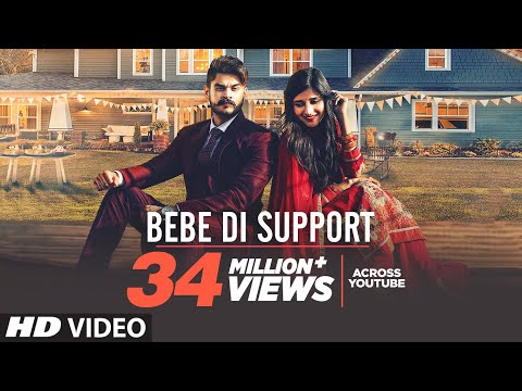 Kadir Thind: Bebe Di Support | Desi Routz | Latest Punjabi Songs 2017 | T-Series Apna Punjab