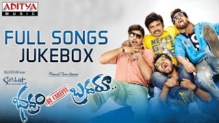 Bhadram Be Careful Brotheru Full Songs Jukebox || Sampoornesh Babu,Charan Tez,Hameeda ||