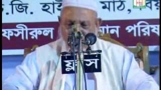 1-5- Allama Habibur Rahman Saheb, Tafsir Biyani Bazar-2010