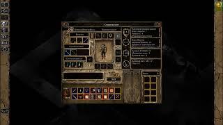 Отмена  Сохранить Baldurs Gate 2: Shadow of Amn: Прохождение соло (Часть 4:Канализация - обрезок)