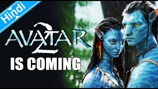 AVATAR 2 Coming Soon (Explain In Hindi)