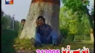 Ae Gula Qurban Gula - Masood Akhter
