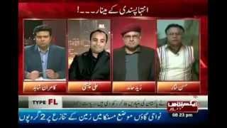 "Zaid Hamid - Hassan Nisar - Debate ""Hassan Sir Kicking Zahil Hamid"