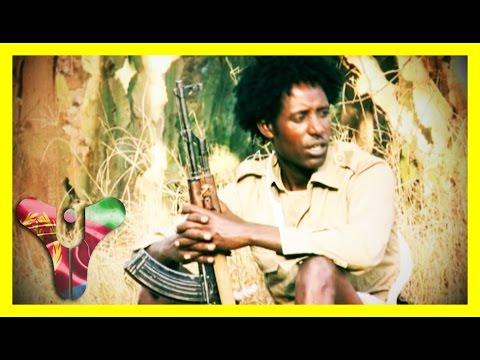 Beraki Gebremedhin Metshaf Jigninet መ� ሓፍ ጅግንነት New Eritrean Music 2015
