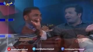Rahman Baba Kalam, Ko Dildar Pa Dildare Zama Qadam Di, Naeem Jan