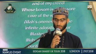 The Day Of Lasani Paak Eidgah Sharif Tour 2018 Part 1