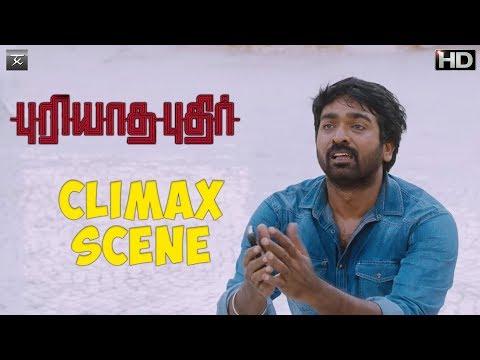 Xxx Mp4 Puriyaatha Puthir Climax Scene Vijay Sethupathi Gayathrie Ranjit Jeyakodi Sam C S 3gp Sex