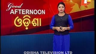 Afternoon Round Up 17 Oct 2017 | Latest News Update Odisha - OTV