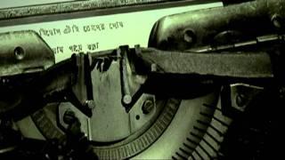 Protissruti - Official Music Video - Towfique/ck toff (Rajotto)- Factory-Prekkha Greehoo