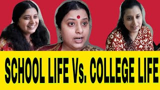 School Life Vs. College Life | Funny Bengali Video |Make Life Beautiful