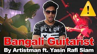 Bangali Guitarist -By Artistman ft Yasin Rafi Siam   Bangla Short Film   BD funny video   Eid 2017