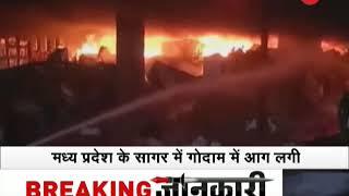 Morning Breaking: Massive fire in godown in Madhya Pradesh