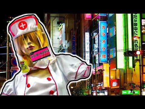 Inside Japan s Most Disturbing Department Store