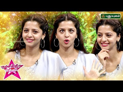 Xxx Mp4 Interview With Cute Actress Vedhika On Natchathira Jannal 05 05 2019 Puthuyugam TV 3gp Sex
