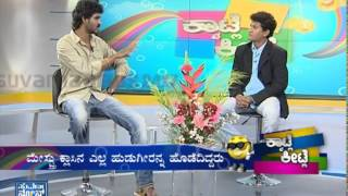 Kannada actor Chikkanna with Kwatle Keetle | Comedy Special | part1