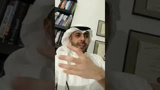 انخفاض الاحتياطي النقدي السعودي