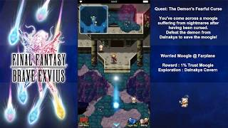 ♦FFBE♦ Worried Moogle 3, 4 & 5 Quest: The Demon's Fearful Curse, Ingredients for a Mysterious Cure,