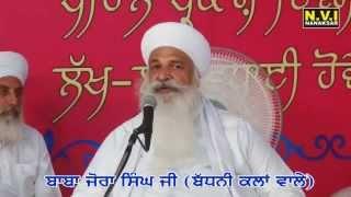 Bhai Lakhu Da parsnag  part 1/2 | BABA JORA SINGH JI | Badhni Kalan Wale