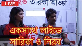 Banglanews24.com Live Adda Sarika & Nirob