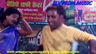 Piya Milal Pardhnwa Samar Singh Hot Dance Donxvid