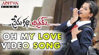 Oh My Love Song || Prema Katha Chitram Video Songs || Sudheer Babu, Nanditha