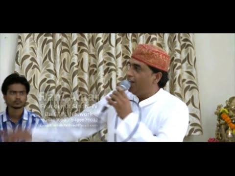 'Aahin Mahervaan Sai Milyo Dasu Aahe' by Dayal Bhagat - Uploaded by Ram Amarnani