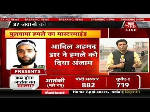 Xxx Mp4 Pulwama Attack Live Updates पुलवामा हमले पर सबसे बड़ी कवरेज Bharat Tak LIVE 3gp Sex