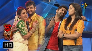 Dhee Jodi |  15th February 2017 | Full Episode | ETV Telugu