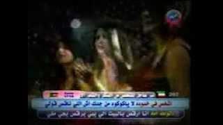 وا عيني.arabic music and sexy dance