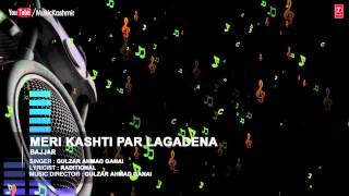 Official : Meri Kashti Paar Laga dena Full (HD) Song | T-Series Kashmiri Music | Gulzar Ahmad Ganai