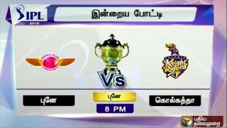 Today IPL 2016 Matches : GL Vs RCB At 4:00 PM And RPS Vs KKR at 8:00 PM
