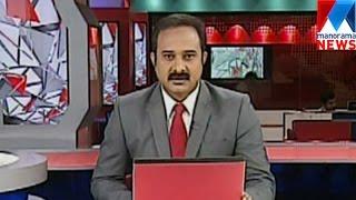 പ്രഭാത വാർത്ത | 8 A M News | News Anchor - Fiji Thomas | April 29, 2017  | Manorama News