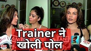 Rakhi Sawant के सामने ही उनकी Yoga Trainer ने खोली उनकी पोल