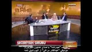 نوای شجریان در تلویزیون ترکیه Haberturk tv de Humayun şeceriyan sesi