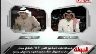 مسائك نور ..! جمال عارف ينرفز التويجري - الجوله