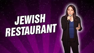 Jewish Restaurant (Stand Up Comedy)