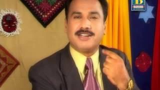 Mukhe Dhar Na Kar | Mumtaz Lashari | Album Paigam Piyar Jo
