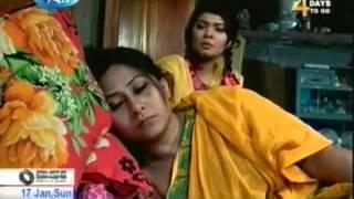Olosh pur – Bangla natok Olosh pur 798
