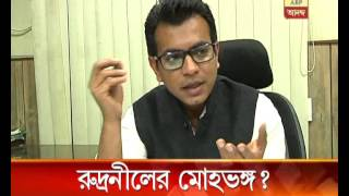 Rudraneel Ghosh slams against minister