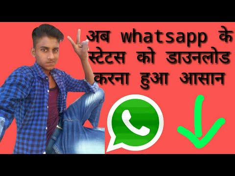 Xxx Mp4 Whatsapp Status Download In This Video YOGESH 3gp Sex